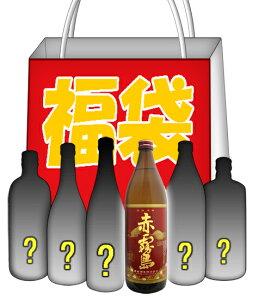 ギフト・贈答品・バレンタインにも最適♪赤霧島 25度 900ml が必ず入った焼酎・日本酒 6本福袋...