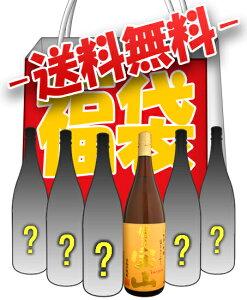 【送料無料】富乃宝山1800mlが必ず入った焼酎・日本酒福袋セット