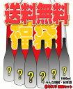 【送料無料】酒屋厳選いろんな焼酎・日本酒が入った 1800m...