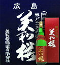 美和桜 純米吟醸 1800ml (専用箱入) 【広島・日本酒】