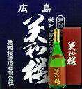 美和桜 純米吟醸 720ml (専用箱入) 【広島・日本酒】