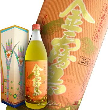 金霧島 25度 900ml 【専用化粧箱入】 冬虫夏草酒 (スピリッツ) 霧島酒造
