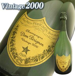 ドン・ペリニヨン 2000