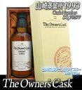 """限定""""第2弾【世界に唯ひとつのウイスキー原酒】稀少なカスクウイスキーのオーナーに♪ お歳暮 ..."""