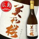 美和桜 特別純米酒 720ml 【広島・日本酒】
