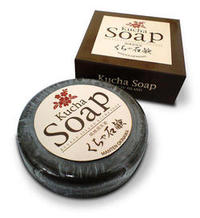 くちゃ石鹸 琉球泥灰岩 50個 :健康ちゅらさんshop