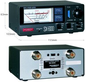 高品質なパワーチェックで安心ダイヤモンド(第一電波工業) 通過型SWR・パワー計SX-600