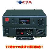 【ラッキーシール対応】 GZV4000 ダイヤモンド スイッチングモード直流安定化電源 連続40A