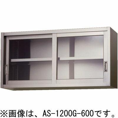 業務用厨房用品, 業務用厨房ラック AS-600G-600 ()