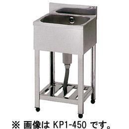 KP1-900 アズマ (東製作所) 一槽シンク W900×D450×H800mm 送料無料