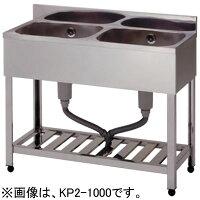 KP2-900東製作所二槽シンク