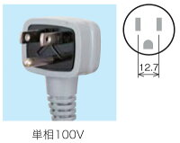 YRC-151PE2フクシマ業務用コールドテーブル冷凍冷蔵庫_プラグ形状
