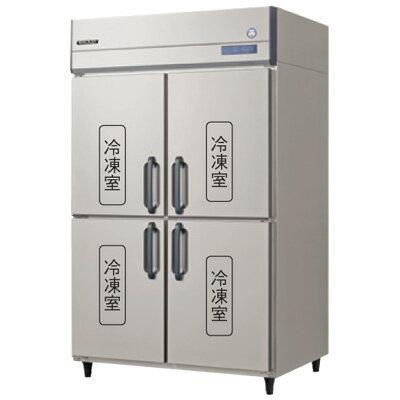 冷蔵庫・冷凍庫, 業務用冷凍庫 GRN-124FM