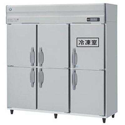 冷蔵庫・冷凍庫, 業務用冷蔵庫 HRF-180LAT3