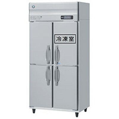 冷蔵庫・冷凍庫, 業務用冷蔵庫 HRF-90LAT3