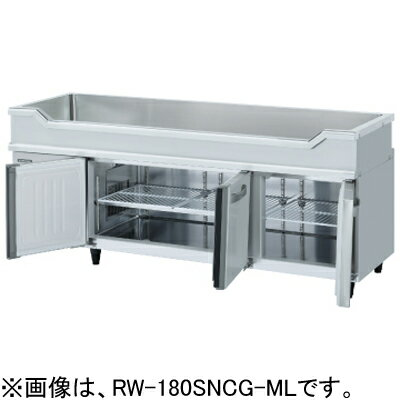 RW-180SDCG-ML-T ホシザキ 舟形シンク付コールドテーブル 送料無料