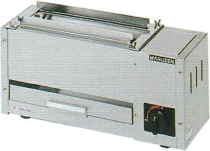 業務用厨房機器, 業務用グリラー MGK-101B