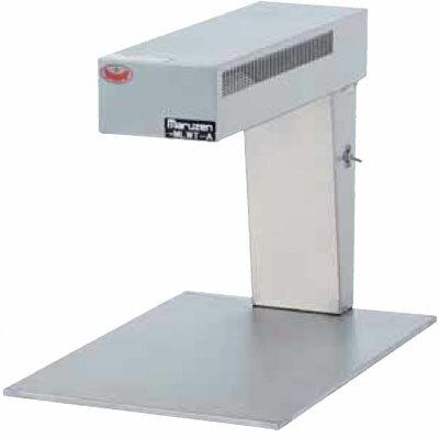 業務用厨房機器, 業務用フードウォーマー MLWT-A