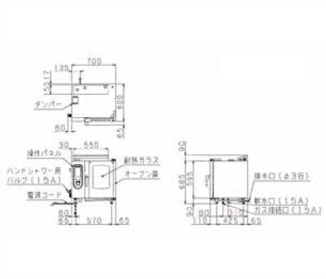 SSCG-05MD マルゼン スチームコンベクションオーブン ガススーパースチーム デラックスシリーズ