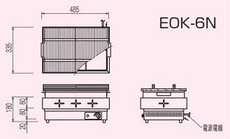 ニチワ電気おでん鍋EOK-6N_外形図
