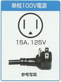 SUC-N1241Jパナソニックコールドテーブル冷蔵庫_プラグ形状