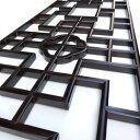 中国式木製格子 160×45cm