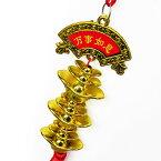 金吊り飾り 万事如意/出入平安 34cm(春節飾り)