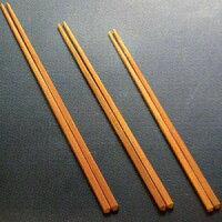 竹製中華箸24.5cm