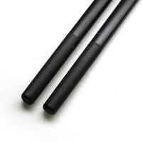 中華取箸黒銀福27cm
