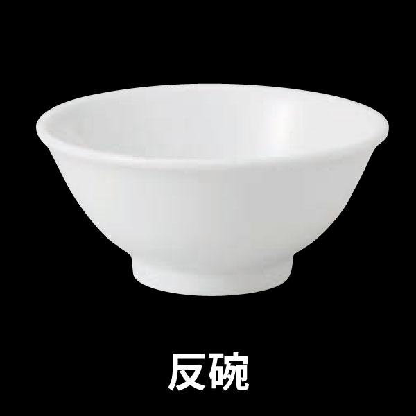 食器, スープボウル・カップ 4.2 13cm( )