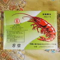 蝦片(えびせん)ガーリック風味