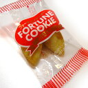 フォーチュン・クッキーで2億円