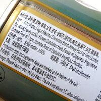 カメゼリー(亀苓膏きれいこう)12缶セット