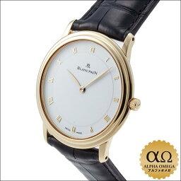 ブランパン ヴィルレ 0021-1418-55の中古腕時計
