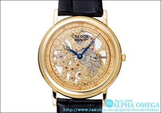 Seiko credor mechanical Ref.6899-0010, GBBD998 1997