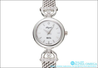 H & Co. Royal Ref.10020.52 1P white dial