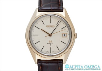 Grand Seiko 56 GS Ref.5645-7010 1971