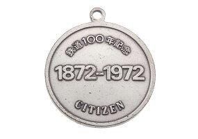 シチズン鉄道100周年記念時計D51Ref.67004-673760-Kステンレス1972年7000個限定【中古】【未使用】【ヴィンテージ】【メンズ】