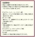 【純正】TOYOTA PRIUS PHV トヨタ プリウスPHV【ZVW52】  灰皿(ベーシックタイプ)[082B0-00010] 2