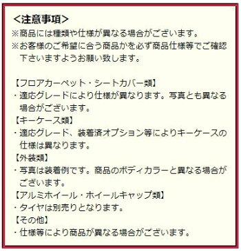 【純正】SUBARU FORESTER スバル フォレスター【SJ5 SJG】  SAAプロテクションフィルム[SAA3320020]
