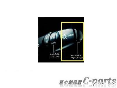 【純正】MITSUBISHI LANCER EVOLUTION X ミツビシ ランサーエボリューションX【CZ4A】  ヘッドライトマナースイッチ[MZ590789]