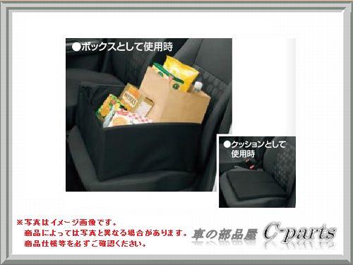 【純正】SUZUKI Spacia スズキ スペーシア【MK32S】  クッションボックス【ブラック】[99000-99034-T07]