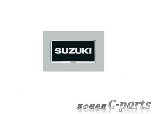 【純正】SUZUKI CARRY スズキ キャリイ【DA16T】  ナンバープレートリム(1枚)【樹脂クロームメッキ】[99000-99069-458]