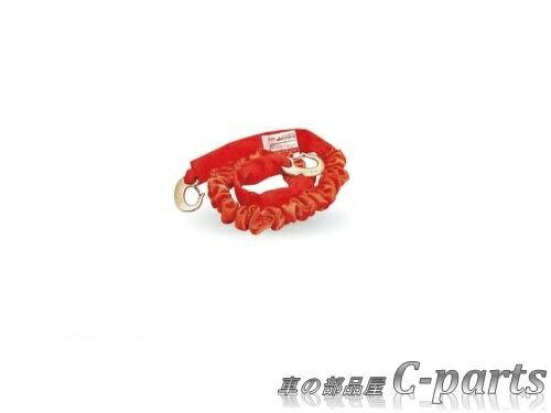 緊急・応急用品, けん引ロープ SUZUKI Jimny JB64W 99000-99069-2SR