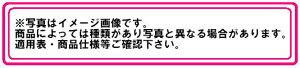TOYOTAPorteトヨタポルテ【NCP141NCP145NSP140】インテリアパネル【プラム】[08172-52D00-E0]