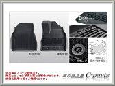 【純正】TOYOTA VOXY トヨタ ヴォクシー【ZWR80G ZRR80W ZRR85W ZRR80G ZRR85G】  スノー・レジャー用フロアマット(縁高・フロント)[08210-28M20-C0]