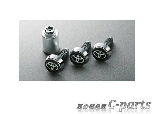 盗難防止・セキュリティ, ロック TOYOTA VOXY ZWR80W ZWR80G ZRR80W ZRR85W ZRR80G ZRR85G 08407-00500