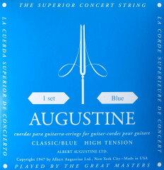 【送料無料】AUGUSTINE BLUE SET オーガスティン クラシックギター弦 コンサート用の弦として人...