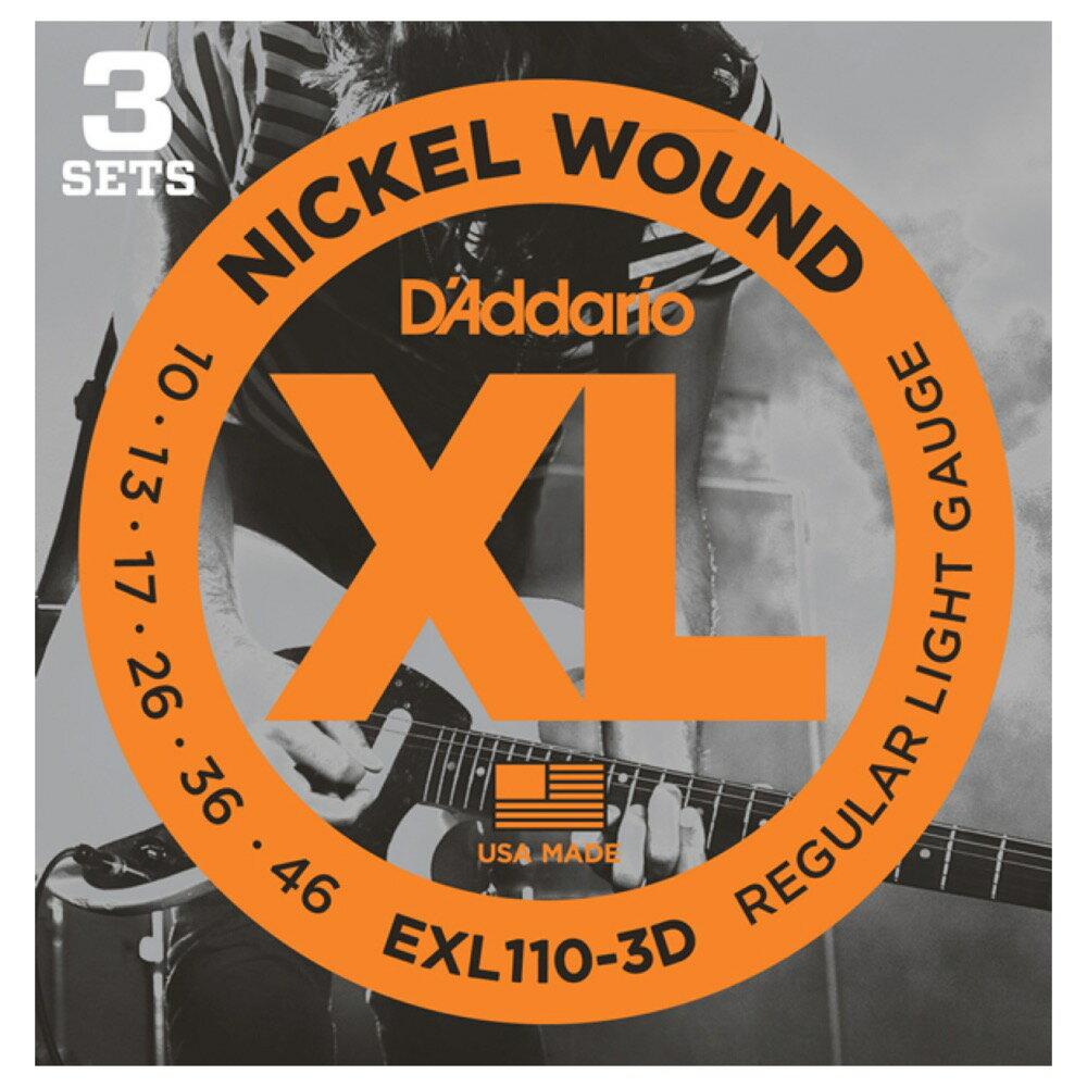 D'Addario EXL110-3D 일렉트릭 기타 현 다 다 리오 메이드 일렉트릭 기타 현 거래 3 세트 도시락 10-46 fs3gm