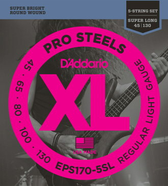 D'Addario EPS170-5SL 5-String Super Long 045-130 5弦ベース用 ベース弦